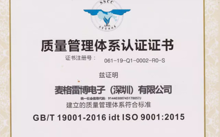 The development and production of magnetic components officially passed ISO9001 certification